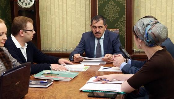 Электронная приемная Главы Ингушетии станет доступной всем жителям республики