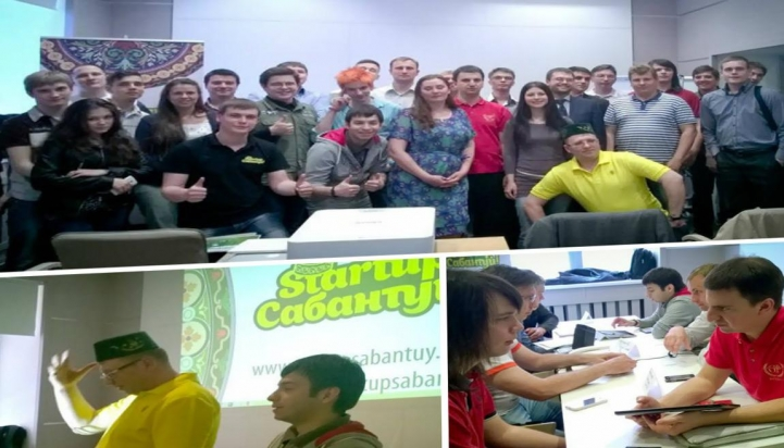 Экспедиция «StartupСабантуй» вышла на финишную прямую
